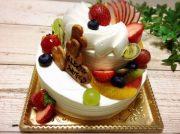 【円山】夢の2段重ねのデコレーションケーキを発見!!食べてみた!