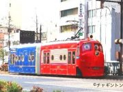 街を楽しく!アニメを実車化した「おかでんチャギントン」運行開始【岡山市中心部】