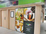 【開店】3/22(金) 浦和駅改札内に2店舗の「NewDays」