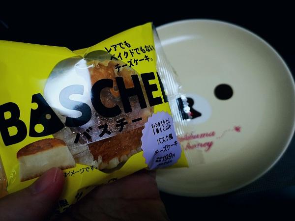 【ローソン】きてますきてます『バスチー バスク風チーズケーキ』おいしすぎる