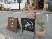 【岡山市南区】3/1移転オープン!店内ひろびろ『トライアングルマーケット』