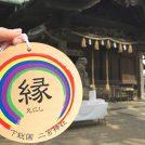 嵐の聖地・船橋『二宮神社』へ行ったら、ファンの愛があふれていた!