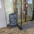 【備前市】伊部駅で限定ナポリタン『軽食喫茶UDO』