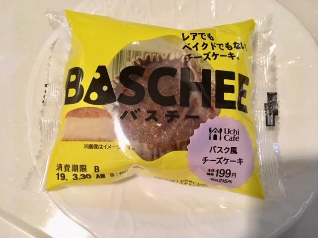 【ウチカフェ】本格派スイーツがまた新登場!バスチーがおいしい!