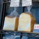かしわ de 食パン