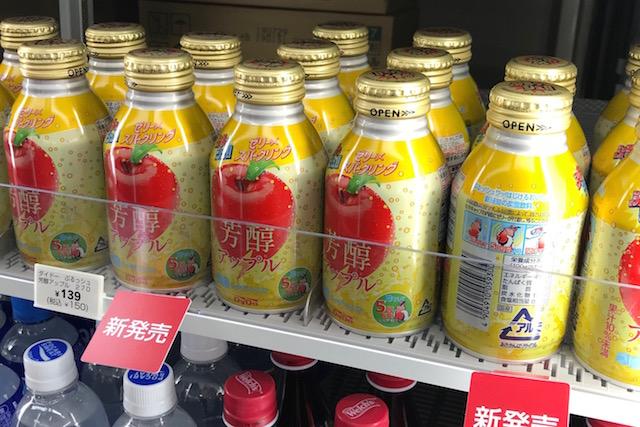 ダイドーの新製品「ぷるっシュ!!ゼリー×スパークリング 芳醇アップル」