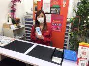 【横浜】アイフォン修理・買取ならココ!「携帯おまかせクン」を利用してみた