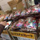 【池袋】老舗「芥川製菓」のチョコレートのアウトレットセールは大盛況!!