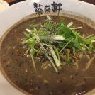 【新宿区・中井】地元で愛される「中国料理 菜来軒」名物の黒胡麻担々麺!