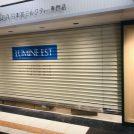 【開店】日本茶ミルクティー専門店「オチャバ」3/22ルミネエスト新宿にオープン!