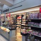 【閉店】お菓子の「太子堂池袋ホープセンター店」3月25日閉店へ