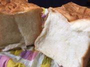 【中野坂上】高級食パン専門店『うん間違いないっ!』ホントに味も間違いなかった!