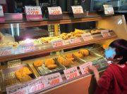 【板橋・高島平】中央商店街の『ちばや食品ストアー』は地元の台所!?