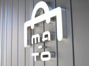 新施設MA-TO(マート)が武蔵境駅~東小金井駅高架下にオープン