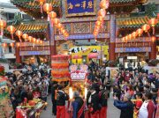 盛大なみこし巡行も!3/21(木・祝)横浜中華街で「媽祖祭(まそさい)」が開催