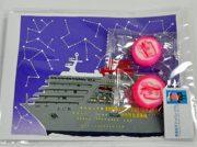 「柳原良平アートミュージアム」オープン1周年記念イベント開催!オリジナルグッズのプレゼントも