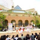 「ヨコハマ大道芸2019」開催!バラエティー豊かな60組のパフォーマンス