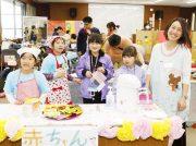 3/17(日)こども☆夢☆未来フェスティバル。親子ともに楽しめるイベントがいっぱい