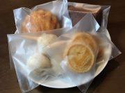 パティスリーアンカド☆ニューオープンの洋菓子店☆原町田