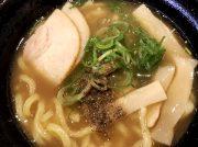 煮干しラーメンブームの火付け役、津軽の「長尾中華そば」考案ラーメンがかっぱ寿司で食べられる!