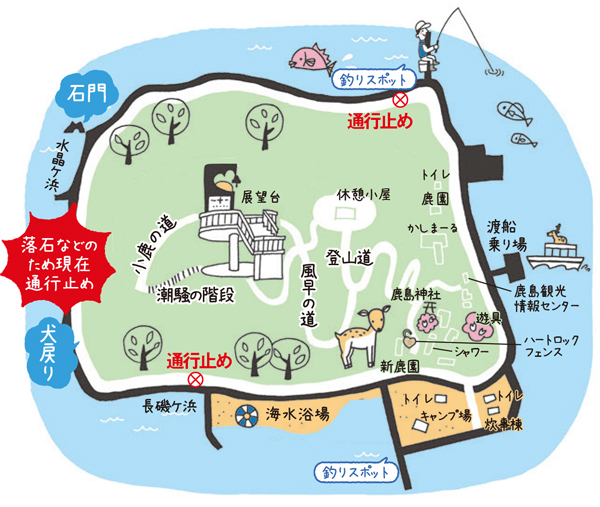 鹿島MAP