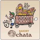 【New Open】蒲生の大人気パン屋さんが2号店をオープン!いちいち気になるパン屋『BAKERY chata』@姶良市宮島町
