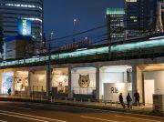 「R16 Studio+BankART Station」で展覧会「雨ニモマケズ」開催