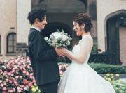 婚活、畳、ふすまの張替・ごみ処分などお役立ち情報掲載