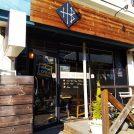 カフェに、ランチに、そしてお酒も 心地よい空間HoBo cafe@都賀