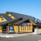 新規オープン・今日なに食べたい?迷ったらメニュー豊富な「うどん茶屋北斗樽味店」へ!