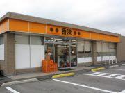 新規オープン・毎日通いたくなる「中国料理 香港 来住店」の日替わりランチ