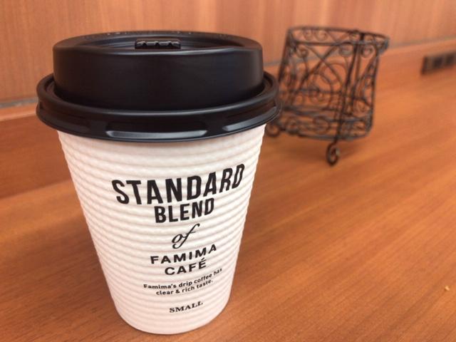 ファミマカフェで「濃いめのコーヒー」や「ホットミルク」が飲める!