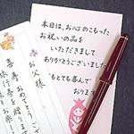 izumi_penji2597