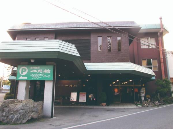 karasawasan25_4038