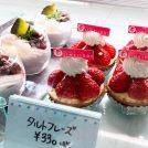 【紫原】リーズナブルで人気のケーキ屋さん「ライムライト」♪イートインスペースも完備!