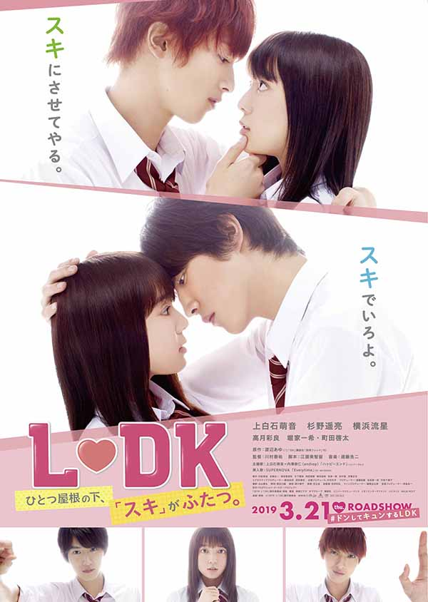 kg_LDK_post