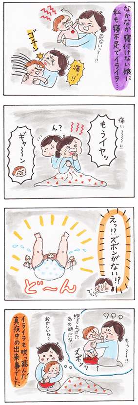 kg_shizu_36