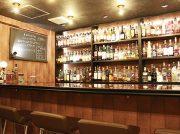 【リニューアル】カミーユカフェがバーに一新!フルーツカクテルやウイスキーなど多数用意「bar camille」