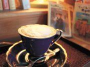 【NEW OPEN】昭和レトロな純喫茶「名山町スザク」喫煙コーナーも有り!