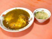 【加治木】ここでしか味わえないカレー味の天津飯はやみつきになる味!「中華飯店 五十番」