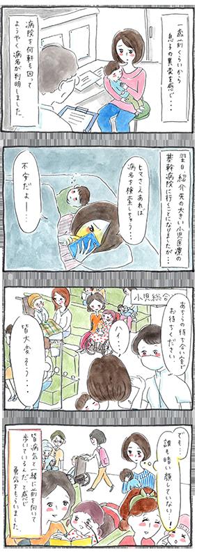 kggurahamuko_43