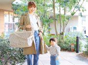 「親子モデル大募集」ママ&キッズでリンクコーデに挑戦してみませんか!