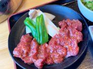 【霧島市隼人】柔らかお肉でお祝い♪美味しい焼肉ならここ!「しちりんや隼人店」