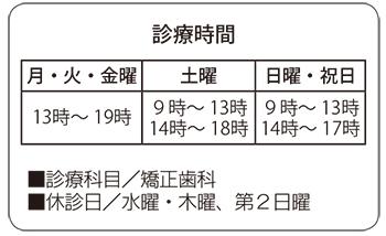 2019_お医者さん_P4-5.indd