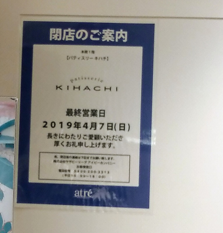 kilinIMAG1213~2