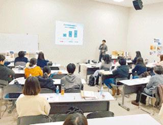 【参加無料】大人の学校~不動産、相続、家づくりのセミナー開催[PR]