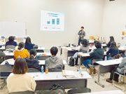 【参加無料】大人の学校開講~家づくり、不動産投資、相続相談会