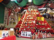 街中がひな祭り!「くままち ひなまつり」で日本文化を体感しよう@久万高原町