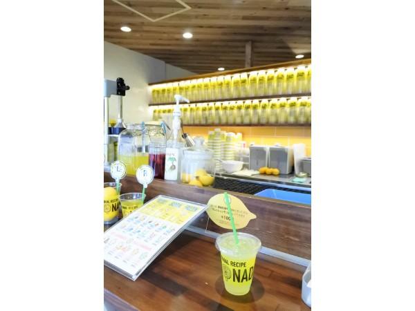 lemonade (3)