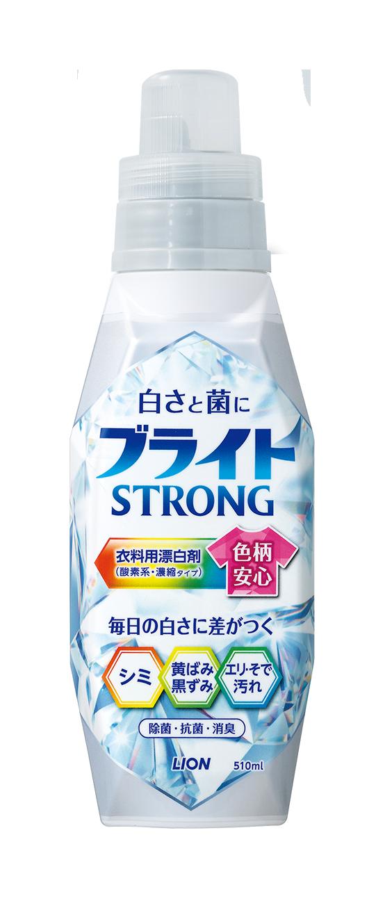 白さと菌にブライトSTRONG 衣料用漂白剤 色柄安心 毎日の白さに差がつく